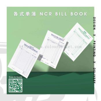 NCR Bill Book