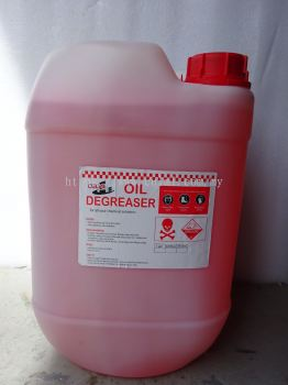 CULMI (PINK) ACID MULTIPURPOSE OIL DEGREASER X 26.5KG