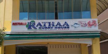 Restoran Rathaa Curry House @ Puchong Bandar Puteri