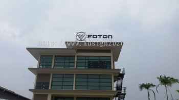 Box up logo & lettering LED frontlit signboard