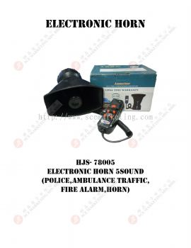 ELECTRONIC HORN HJS-78005