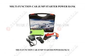 POWER BANK WITH JUMP STARTER S1