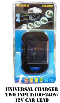 Universal Charger Two Input: 100-240W 12V Car Lead