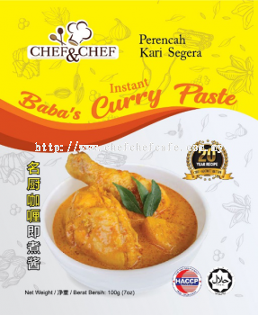 Baba Curry Paste