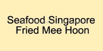 Mee Hoon / Noodles / Spaghetti
