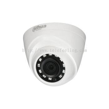 DAHUA HDW1220M 2 Megapixel HD Camera