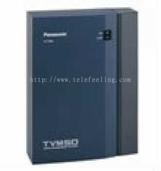 Panasonic KX-TVM50 Voicemail System