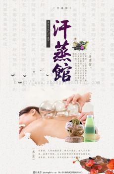º«Ê½É£Äú¹ÕôÑøÉúÅŶ¾¹Ý Korea Steam Sauna Room Detox Therapy