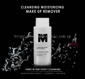 All In One Make Up Remover