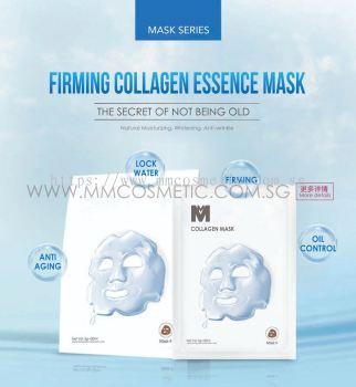 Firming Collagen Essence Mask