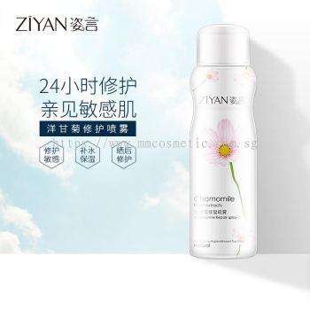 ������ʾ������� Ziyan Chamomile Repair Spray