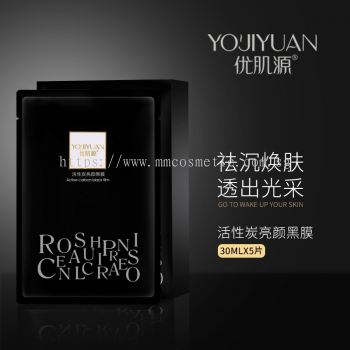 MM COSMETIC SDN BHD : 优肌源活性炭亮颜黑膜 Youjiyuan Active Carbon Black Mask
