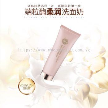�ż�Դ����ø��������� Youjiyuan Telomerase Smoothing Cleanser