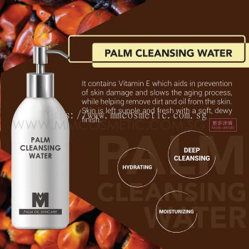 Palm Oil Cleansing