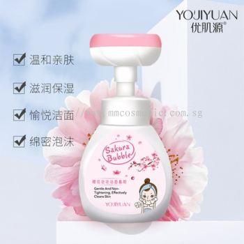�ż�Դӣ�����ݽ���Ľ˹ Youjiyuan Sakura Bubble Cleanser Mousse