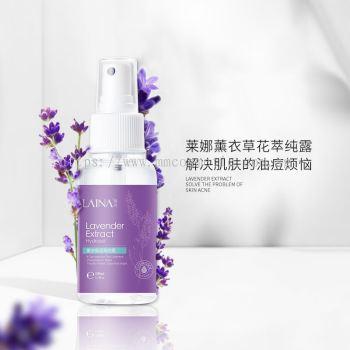 �����²ݻ��ʹ�¶ Laina Lavender Extract Hydrosol