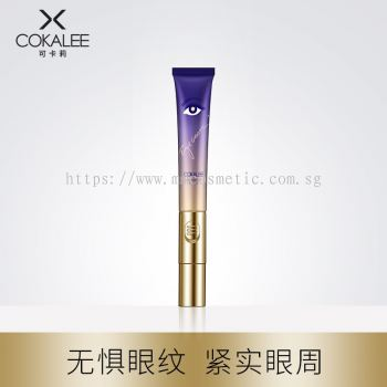 �ɿ�������۾���Һ Cokalee Live Compact Eye Essence