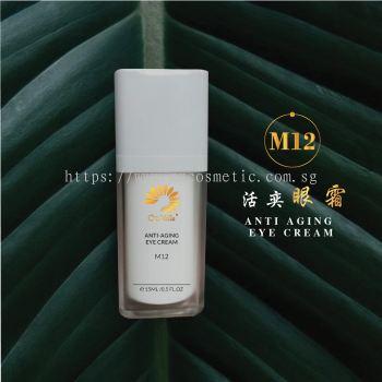 M12 Anti-aging Eye Cream