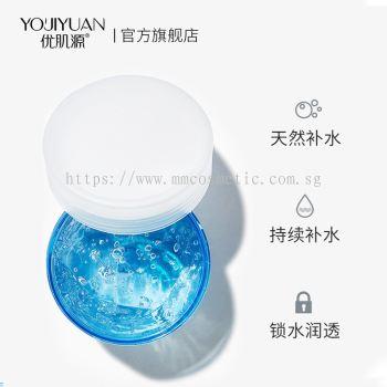 �ż�Դ��ͭ�ı�����Ĥ YOUJIYUAN BLUE COPPER PEPTIDE ICE CRYSTAL MASK