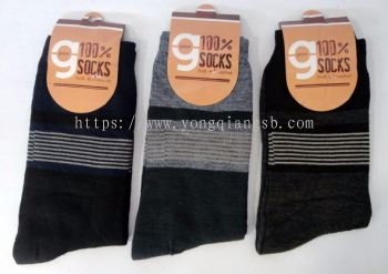 Johor Socks - Fabric and Material from Yong Qiang Trading