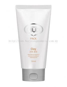 Boryeong Mud Pack 150ml (PM)