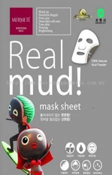 Real Mud Mask