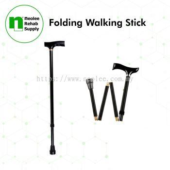 NL927L Folding Walking Stick