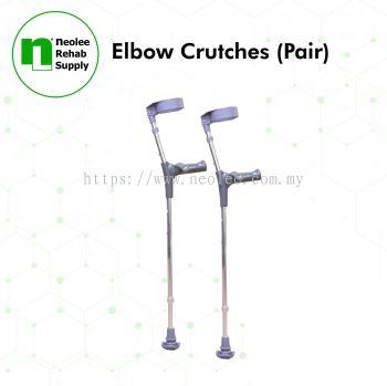NL933L Elbow Crutches (Pair)