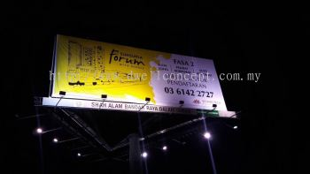 Sunsuria Forum Billboard Unipole