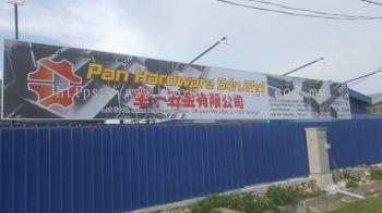Pan Hardware Sdn.Bhd At Meru Klang