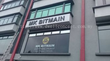 MK BITMAIN EG BOX UP SIGNAGE AT CHERAS
