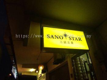 Sano Star Lightbox Installed At Bandar Botanic