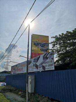 Billboard installed