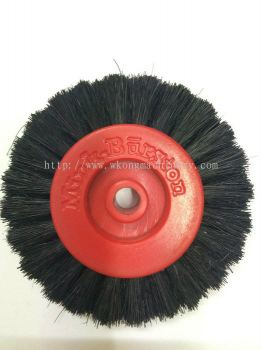 Feeder Brush (Thick) Code 5A