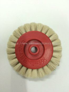 Feeder Brush (Thin) Code 5B