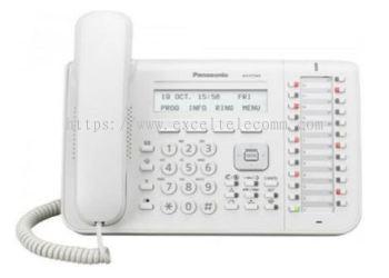 Panasonic KX-DT543 LCD Digital Speaker Keyphone