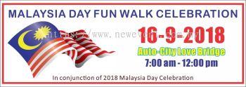 Malaysia Day Fun Walk Celebration 2018