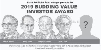 The 2019 Budding Value Investor Award