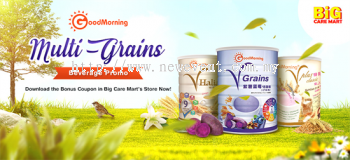 11street MY: Good Morning Multi-Grains Promo from Big Care Mart