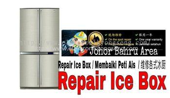 Repair Ice Box, Repair Refrigerator, Repair Fridge