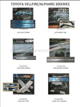 Toyota vellfire/alphard ANH30 series chrome product