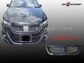 Honda Stream Carbon Fiber Front Grill