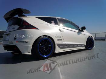 Honda CRZ (ZF-1) Diffuser LIPS