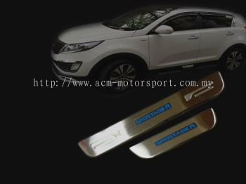 Kia Sportage Side Steel Plate