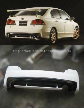 Honda Civic FD type R mugen rear diffuser