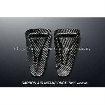 Nissan GTR35 OEM carbon fiber air intake