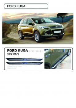 Ford Kuga Side step