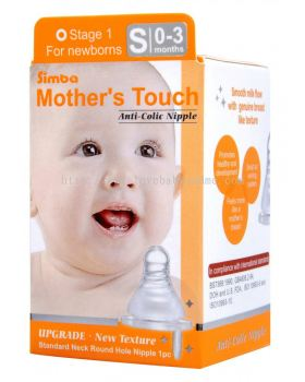 SIMBA Mother's touch standard neck round hole anti-colic nipple S - 1pc