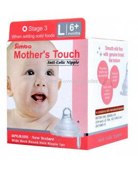 SIMBA Mother's touch wide neck round hole anti-colic nipple L - 1pc