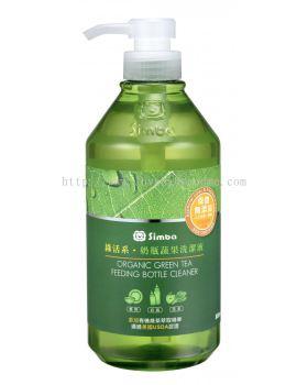 SIMBA Organic Green Tea Feeding Bottle cleaner (800ml)